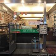 [桃園中壢 中平素食之家]三代傳承六十秋
