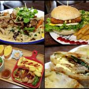 【新埔早午餐】Ça va bien 賓時光餐館~食材好,份量大,餐點多元,價位親民,自助式,免服務費!