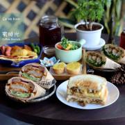 江子翠站 | Ça va bien賓時光餐館 吐司表現得很不錯 - ifunny 艾方妮的遊樂場