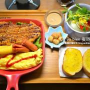老屋文青風新埔早午餐,炸豬排有專賣店水準,烏龍麵、蔥抓餅