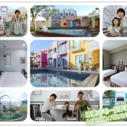 屏東住宿-禾旅宿 Ho Hostel 墾丁夢幻島丨彩虹屋 vs 網美游泳池丨星空泡泡屋