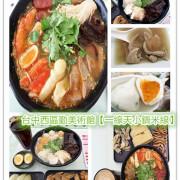 台中西區/勤美米線 一線天-台中勤美小鍋米線 復刻香港街景,仿如置身香港享受港式美食!
