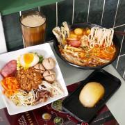 台中勤美小鍋米線,環境比擬香港街景,湯麵、拌麵都很夠味好吃,點餐超客製化-一線天