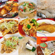 【屏東。鹽埔】馬沙草魚店。一魚12吃。獨特含刺的生魚片料理