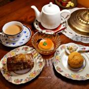 【花蓮】雨田一二樓 小巷中60年代懷舊老屋咖啡廳 日式咖啡廳