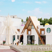 首座夢幻積木城堡門市『星巴克Starbucks(泰安南門市)』台中咖啡.泰安服務區