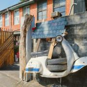 南園食堂   彰化特色餐廳,懷舊童趣風,以偉士牌老機車為主題特色的老屋小食堂