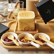 【台北】GAKU生吐司 內用超可愛迷你生吐司 四葉鮮奶生布丁 南京復興站咖啡廳推薦