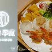 【台南美食】沖繩蝦蝦飯在台南 丸飯食事處│台南中西區|台南火車站│麵茶銀絲卷好好吃捏!❤跟著Livia享受人生❤