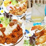 台南美食【丸飯食事處】蝦蝦控快來,沖繩蝦蝦飯這裡吃得到!食尚玩家報導,近台南火車站。台南午餐|台南晚餐|中西區美食