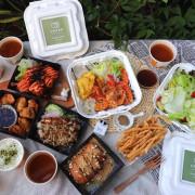 丸飯食事處:宅在家就能品嘗美味的沖繩蝦蝦飯/套餐組合讓你宅在家就能輕鬆享用美味的異國料理組合 - 進食的巨鼠