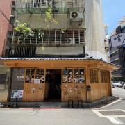 【台北中山區-嚐居】疫情期間無法居酒屋聚餐,那就來嚐居買便當吃吧。