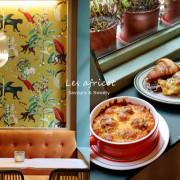 東門站 | Les africot 北非摩洛哥風特色咖啡廳 永康街最新打卡夯點 附菜單 - ifunny 艾方妮的遊樂場