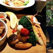 【高雄】金‧卡蓮西亞‧低調巷內手作料理,頗有層次色彩的精緻美食,位置不多請訂位