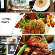 熊和魚山的廚房,巷子裡的法式料理~Chez lOurs 熊喝呷廚房