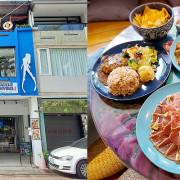 WOW~台中唯一結合潛水教學和世界特色美食的餐廳,大推藍角金槍生魚片!想喝一杯這裡也有噢