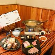 餐廳|宛如置身京都的新竹深夜居酒屋,賞酒場用日料打造藝術般的創意饗宴!-肉依小姐吃什麼