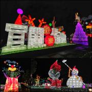 2020宜蘭耶誕燈節 ▏五大好拍亮點等你來收集!夢幻紫光耶誕樹、小丑歡樂箱、白色雪人燈海、駕著糜鹿的飛天耶誕老公公、網美必拍白色花園鳥籠! @捲捲頭 Wonderful 品味。生活
