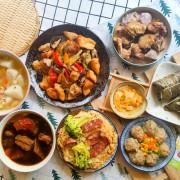 【花蓮美食】秧悅美地度假酒店 把星級酒店主廚創意料理搬回家 料理包推薦