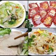 【宅配料理包】月見山秘製雞肉~低溫烹調舒肥雞胸肉,口味多多,可即開即食,無添加防腐劑,CP值高!