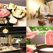 龍潭火鍋|超有肉涮涮屋龍潭店~網美風格的裝潢、空間寛敞,挑戰雙人餐大肉盤,肉肉吃好吃滿