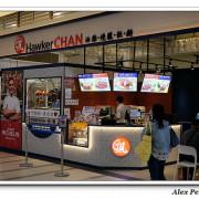 新北市-中和區-環球購物中心-了凡油雞燒臘‧飯‧麵 中和環球店