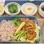 菜菜的約會║台中素食,清新唯美的用餐氛圍,享用全素蔬食創意料理!!