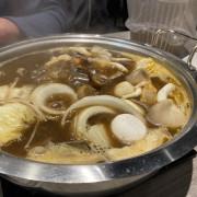 【新北林口-耀武羊威(林口概念店)】不可錯過的高CP值429元+10%羊肉爐吃到飽