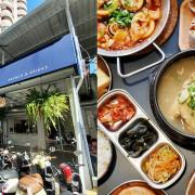 早上九點就營業的韓風早午餐,全時段供應各種特色韓式料理,讓想念韓式美食的孩子們大飽口福!