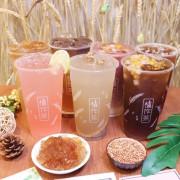 龍潭飲料推薦 植作茶龍潭店~無咖啡因的飲品讓你早上空腹或睡前都可以喝,使用蔗糖喝起來沒有負擔