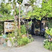 【台東美食】池上 4.5公里咖啡 197縣道上森林系藝術家空間 生活/藝術/咖啡