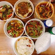 東區Uber Eats自取-完鍋子熱炒-東區外送、外帶美食-附菜單 @跟著Julie一起走吧