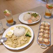 板橋美食。Foliage cafe 香濃泰奶荷蘭鬆餅 南洋風味綠咖哩、海南雞飯