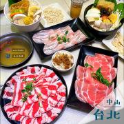 荖子鍋|晴光商圈火鍋推薦 @neru.foodie / 丸の良食