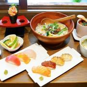 安曇野食卓,台中西區審計新村日式料理,現撈漁獲,平價生魚片握壽司,新鮮好滋味 - Cyndi loves享食天堂