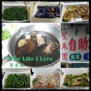 {食記}{嘉義}聖禾園素食自助餐~自助餐菜色豐富,還有麵類、湯類,藥膳湯好喝!