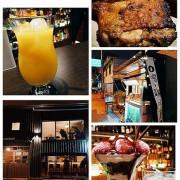 慢步台南的夜色中  來一場雞加酒的味蕾旅行吧!  ~喂•雞吃草 And 阿吽坊日式咖啡酒吧。