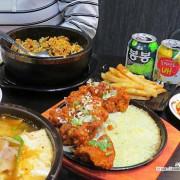 台中西區美食|台中韓式料理【阿里郎 韓式小館】鄰近科博館的道地韓式美味