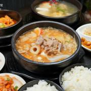 台中美食 │ 阿里郎韓式小館 130就可以吃到韓式豆腐煲套餐 台中平價韓式料理推薦 近台中科學博物館