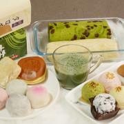 【宅配推薦】傳承80餘年的明月堂和菓子,彌月禮盒,結婚禮盒,伴手禮,堅持日式傳統細製工法