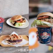 【台北美食】Q Burger 世界風味賞 不能出國也要吃到日式元氣朝食 全台250多間「Q Burger」新上市!