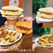 【台北美食】Q Burger 松山民生店 全台連鎖 純真肉鬆新系列上市 台灣豬 APP線上訂餐更方便 附上完整菜單