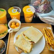 【美食】「Q Burger 松山民生店」世界風味賞─台灣站,松山民生社區早餐推薦 (附菜單)