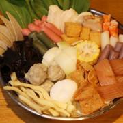 299元韓國年糕火鍋吃到飽!兩餐「邪惡起司瀑布配麻油炒飯」的超狂人氣吃法 - 跟著華少吃吃吃