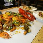 【汐止聚餐】含冰棒飲品超特別!手抓海鮮這家也有~汐止聚餐餐廳首選!209 Kitchen 餐酒館
