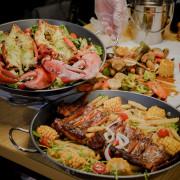 汐止聚餐 209 Kitchen 餐酒館 新北汐止美食推薦 龍蝦海鮮桶 焗烤波士頓雙龍 霸氣豬肋排 台鐵 汐止站 內文有店家資訊與菜單