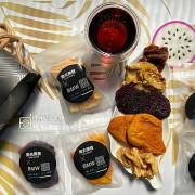 【2021年伴手禮推薦】樂夫果食 BMW X 樂夫果食聯名禮盒 整片水果切片 百分百水果製成 聯名BMW 幫助農民