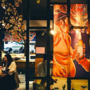 【台北內湖|鳥居町日料居酒屋】爽快吃肉、大口品酒,人氣日式串燒居酒屋,近捷運東湖站/平價串燒 - Rita旅食生活
