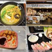 台中美食。玉軒居茶水棧站前店。台中火車站一樓,自家手工製作食材。養生健康