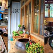 【南投‧鹿谷】1936小食堂‧文青小食堂,鹿谷山區中的平價美食,麻辣牛奶火鍋超推